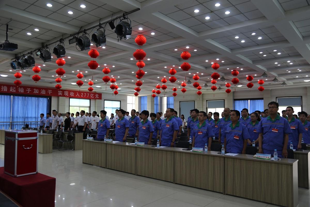 pk10投注平台工会第六次代表大会隆重召开