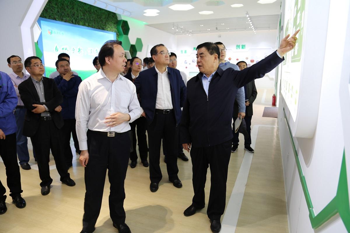 陈玉中副司长到公司调研粮食产业发展