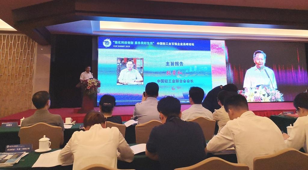 香驰控股跻身2018年度在中国轻工业百强企业