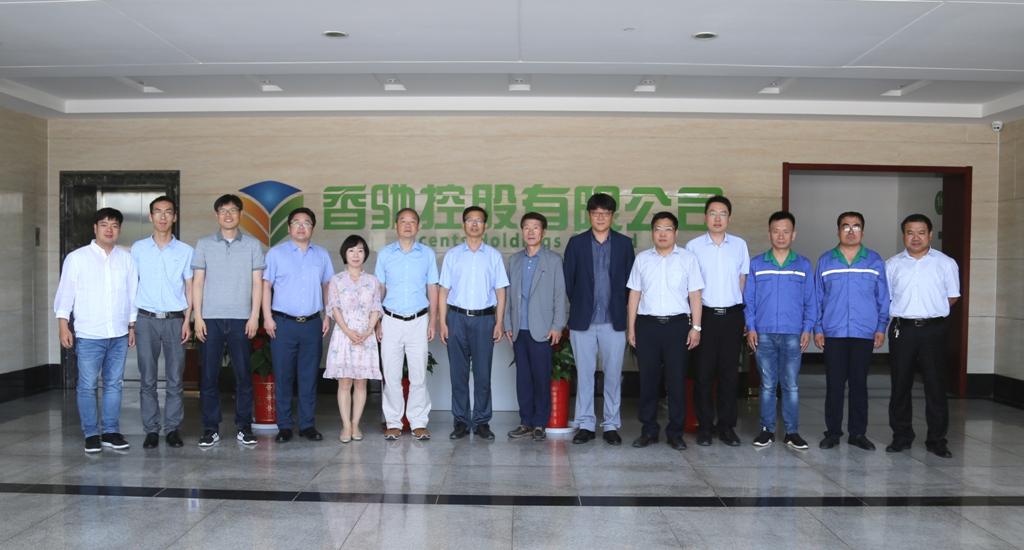韩国高等技术研究院来香驰考察交流