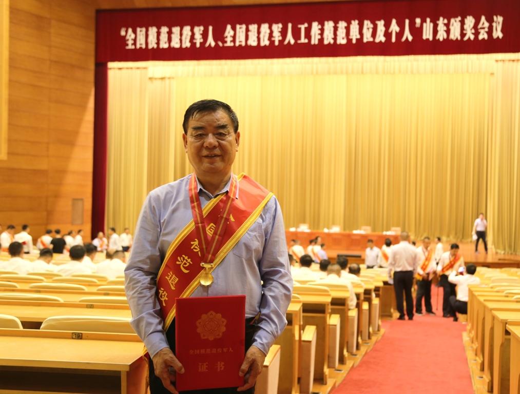 """董事长刘连民获评""""全国模范退役军人"""""""