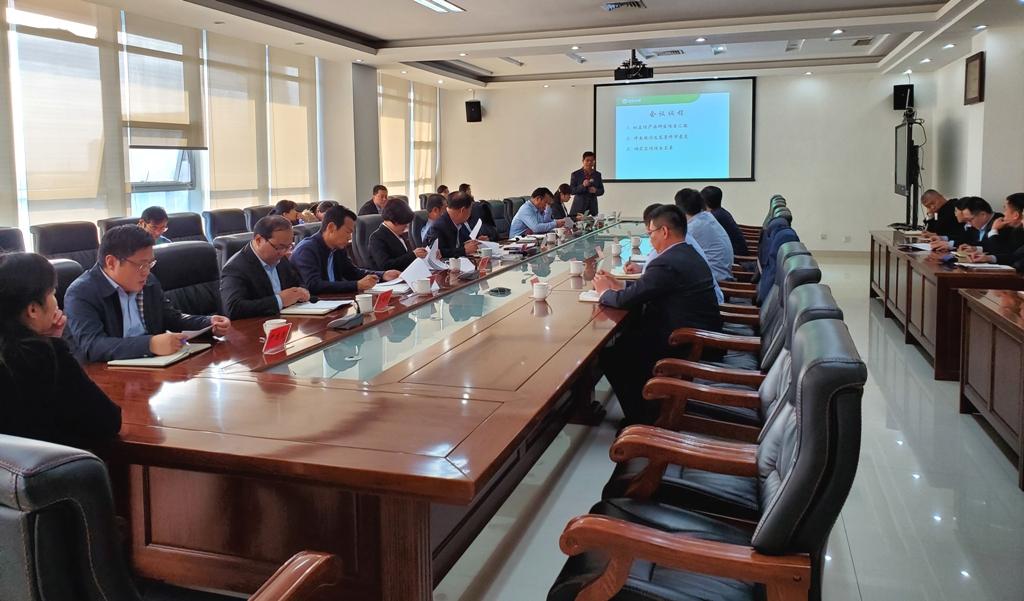 香驰控股召开第一届产品研发项目立项评审会